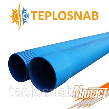 Обсадная труба для скважины 125 х 6 мм. х 3 м. Мпласт (синяя), фото 2