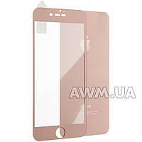 Защитное стекло iPhone 7 на обе стороны матовое (Rose gold)