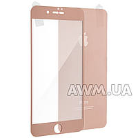 Защитное стекло iPhone 7 Plus на обе стороны матовое (Rose gold)