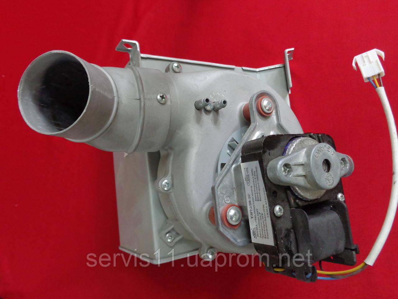 Вентилятор Solly Standart H18