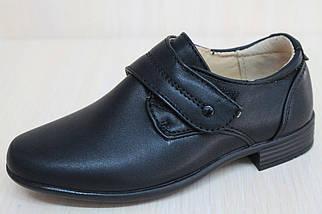 Детские туфли на мальчика серия школьная обувь Том.м р. 25,26,27, фото 3