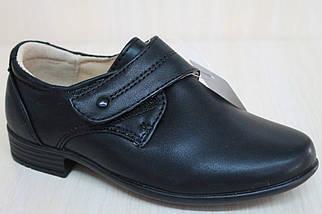 Детские туфли на мальчика серия школьная обувь Том.м р. 25,26,27, фото 2