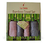 Набор полотенец бамбук (лицо+баня) от Le Vele