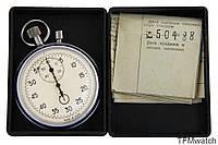 Секундомер механический Агат СССР новый, фото 1