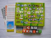 Кубики зайцева собранные ламинированныена украинском языке