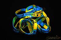 Браслет силиконовый Украина Ukraine, ширина: 5 мм, 100 штук