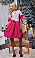Милое двухцветное платье
