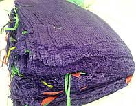 Сетка овощная 22 кг - фиолетовая