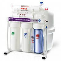 Система очистки воды RO905-550-EZ-S