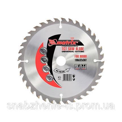 Пильный диск 190 х 30 мм по дереву, 24 зуба MATRIX, фото 2