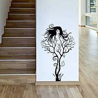 """Наклейка на стену, виниловые наклейки """"девушка, стройна, как дерево!"""" лист 42*57см"""