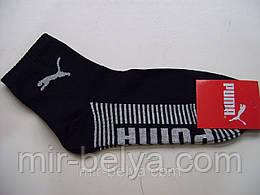 Спортивные носки короткие PUMA мужские