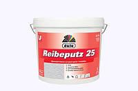 Dufa Штукатурка короед Reibe mix 25 (короед) 25кг