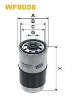 Фильтр топливный WIXFILTRON WF8056