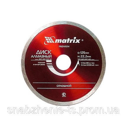 Диск алмазный 115 х 22,2 мм отрезной сплошной, мокрый рез MATRIX, фото 2