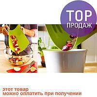 Кухонная гибкая разделочная доска набор (4шт) / товары для кухни