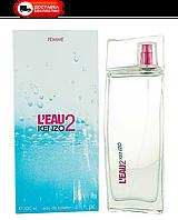 Женская туалетная вода KENZO L`EAU 2 EDT 100 ML