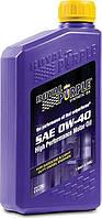 Моторное авто масло Royal Purple API 0w-40 фасовка 0.946л /1 кварта / Royal Purple API