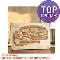 Разделочная доска Готовить дома / товары для кухни