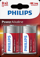 Батарейка щелочная PHILIPS Power Alkaline D BLI 2 (LR20P2B)