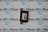 Дисплей для мобильного телефона Nokia 5300 / 6233 / 6234 / 6275 cdma / 7370 / 7373 / E50