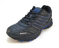 Кроссовки Bona кожаные синие унисекс(бона)(р.36,37,38,39,40)