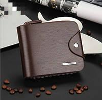 Портмоне гаманець Baellerry DXW001BR_H коричневий горизонтальнай