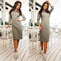 Приталенное женское платье-миди