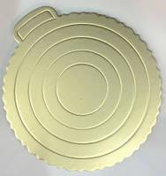 0290 Подложка для Торта Золотистая Ø260мм, кухонная посуда