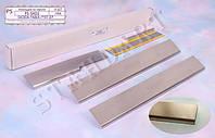 Накладки на пороги Skoda Fabia 1 (1997-2007)