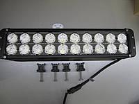 Дополнительная светодиодная фара LED Spolight D10 200 Combi, фото 1