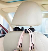 Вешалка-крючек для сумок на подголовник автомобиля  2 шт