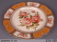 Большое фарфоровое блюдо Lefard Корейская роза 215-183