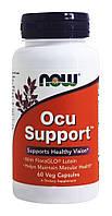 Профилактика и лечение глазных заболеваний - Оку Супот / NOW - Ocu Support (60 caps)