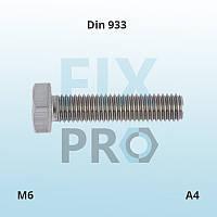 Болт нержавеющий с шестигранной головкой полная резьба DIN 933 M6 (А4 AISI 316)