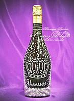 Свадебное фамильное шампанское с короной в стразах