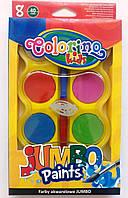 """Фарби Акварель """"Jumbo"""" (8 кольорів), Colorino, 32612"""