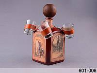 Набор для водки Штоф и 4 стопки 601-006