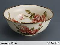 Фарфоровый салатник Lefard Корейская роза 215-093