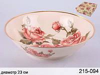 Фарфоровый салатник Lefard Корейская роза 215-094