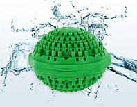 Шар для стирки Clean Balls - Wash Ball Магнитный шар для стирки