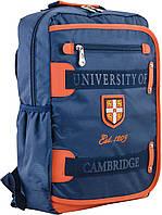 "Рюкзак 1 вересня ""Cambridge"" CA 076 554023 синий подростковый один отдел 29х43х12см"