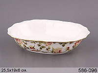 "Фарфоровый салатник ""Эмма"" Lefard 586-096"