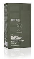 Seven Touch 2 Комплекс средств от выпадения волос