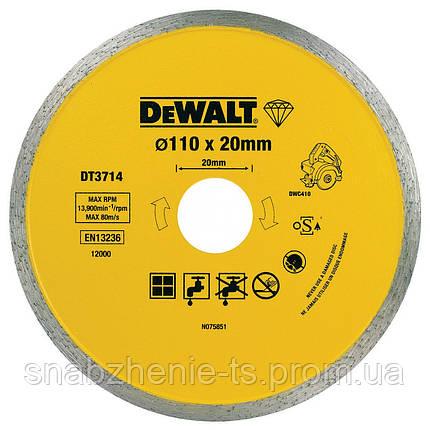 Диск алмазний 110 х 1,6 х 20,0 мм, сплошной, сухой и мокрый рез, для плиткореза DeWALT, фото 2