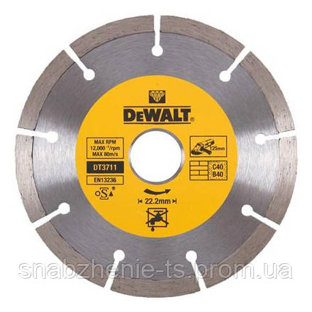 Диск алмазний 125 х 1,8 x 22,2 мм, сегментный, сухой рез DeWALT