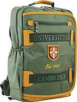 """Рюкзак 1 вересня """"Cambridge"""" CA 076 554024 зеленый подростковый один отдел 29х43х12см"""