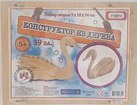 """Деревянный конструктор """"Лебедь"""", 39 эл., Стратег, 347S"""