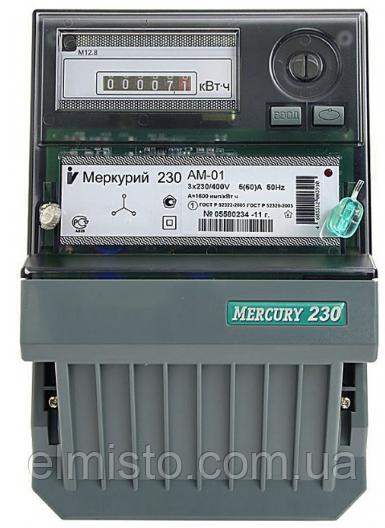 Электросчетчик Меркурий 230 АМ-01 3*230/400 В 5(60)А кл.т. 1,0 трехфазный