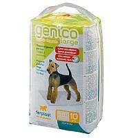 Пеленки для собак Ferplast Genico Large